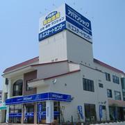 株式会社エステートセンター